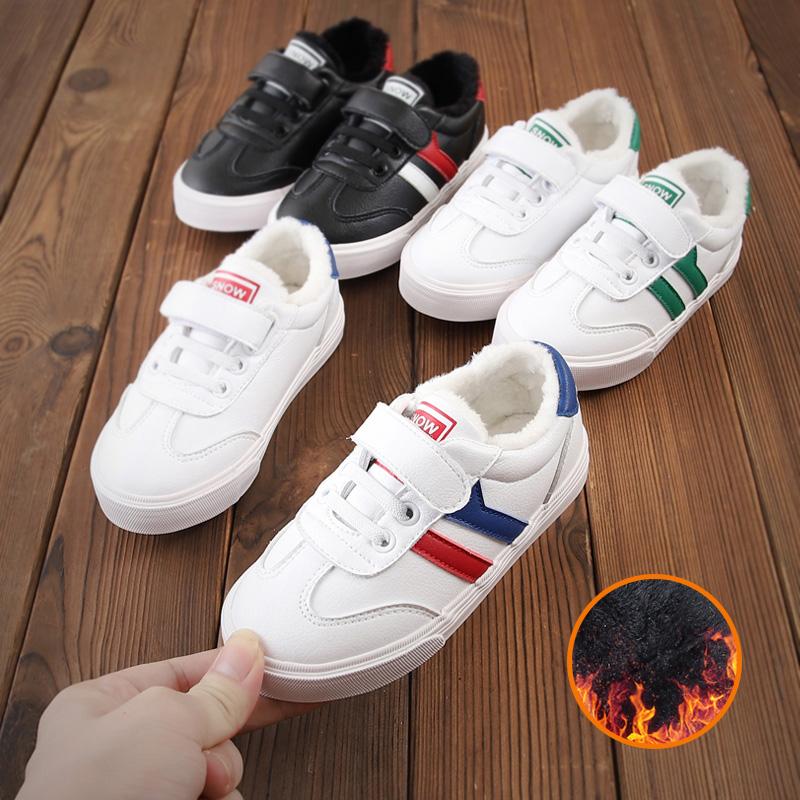 蜡比小星2019春秋新款童鞋儿童小白鞋学生板鞋男童女童韩版休闲鞋