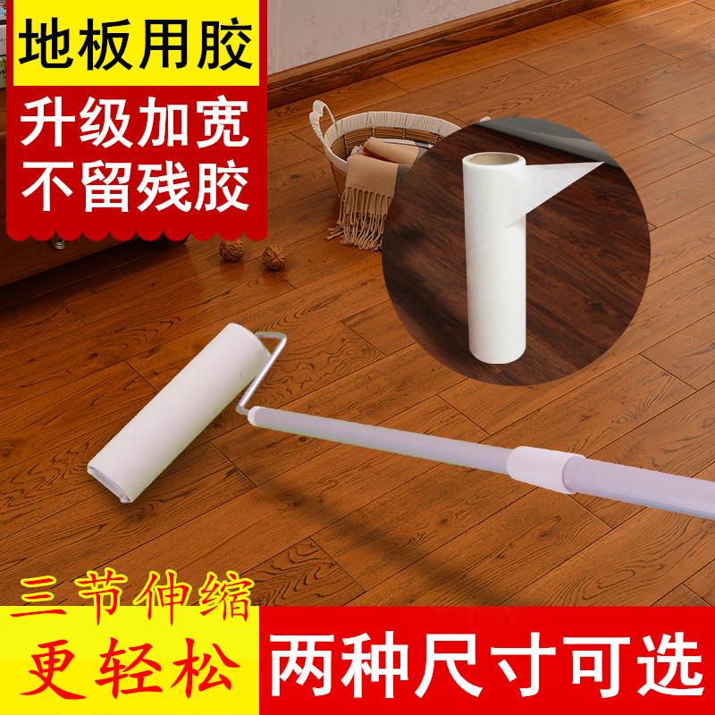 地板粘毛滾加長粘毛器滾筒伸縮套裝衣服地毯粘毛紙粘塵拖把除塵滾