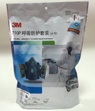 3M720P 3M710P respiratory protection suit anti-toxic paint dust chemical 7502 7501 seven-piece mask
