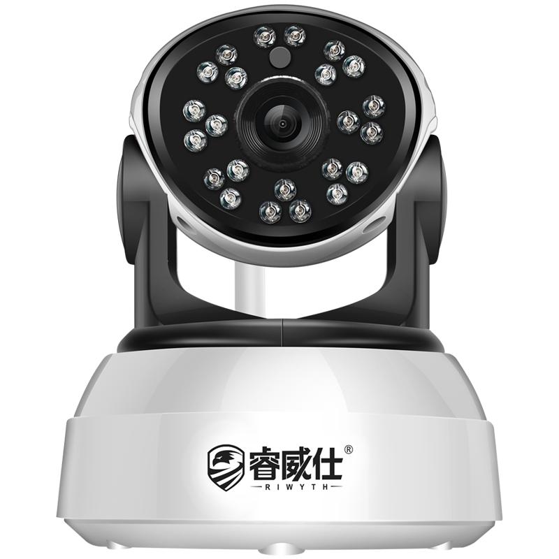 睿威仕无线摄像头wifi夜视家用高清室内远程智能连手机监控器套装