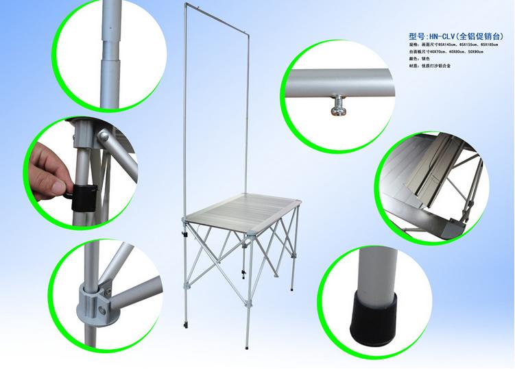 轻便型全铝促销台折叠展示桌便携广告展台饮料外出促销活动试吃台