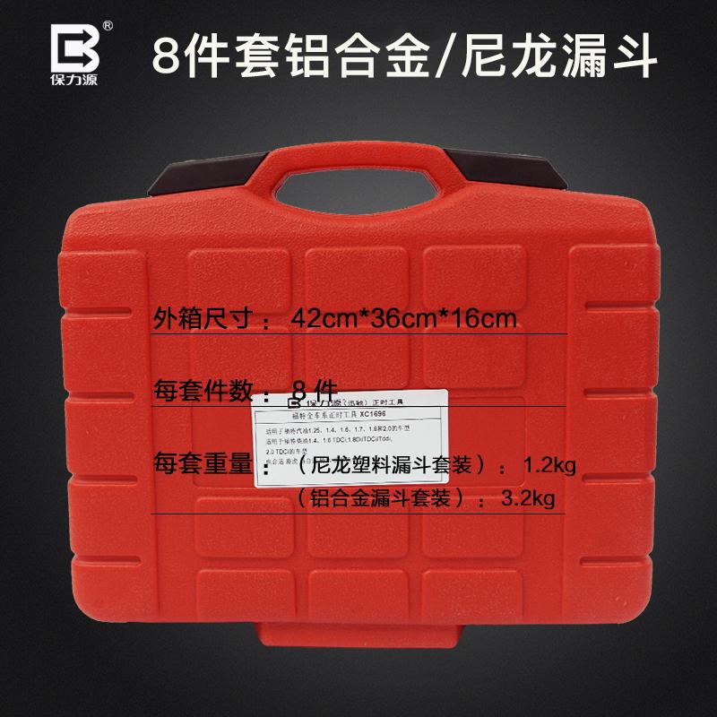 机油加注器 换机油工具汽车发动机机油更换组套工具机油加注漏斗