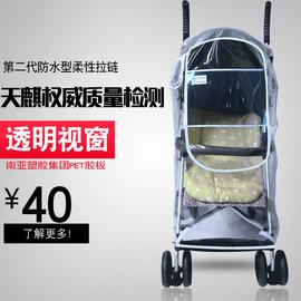 食品级通用型婴儿推车防雨罩防风罩童车伞车雨衣罩御寒保暖遮雨罩