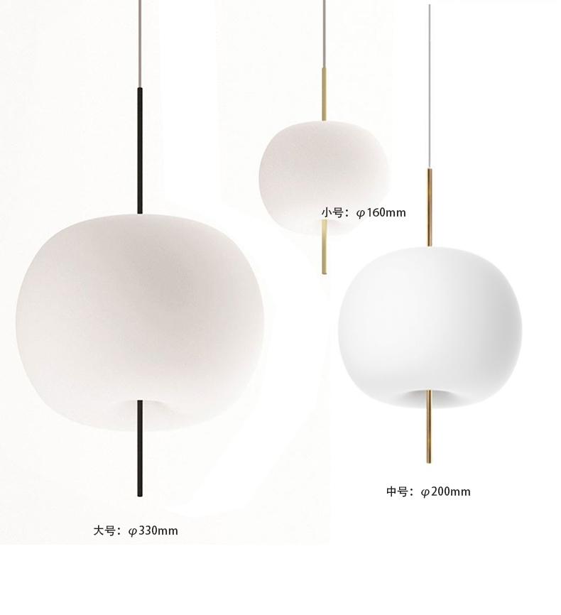 玻璃苹果灯 LED 现代简约吧台餐厅 北欧卧室床头全铜单头吊灯
