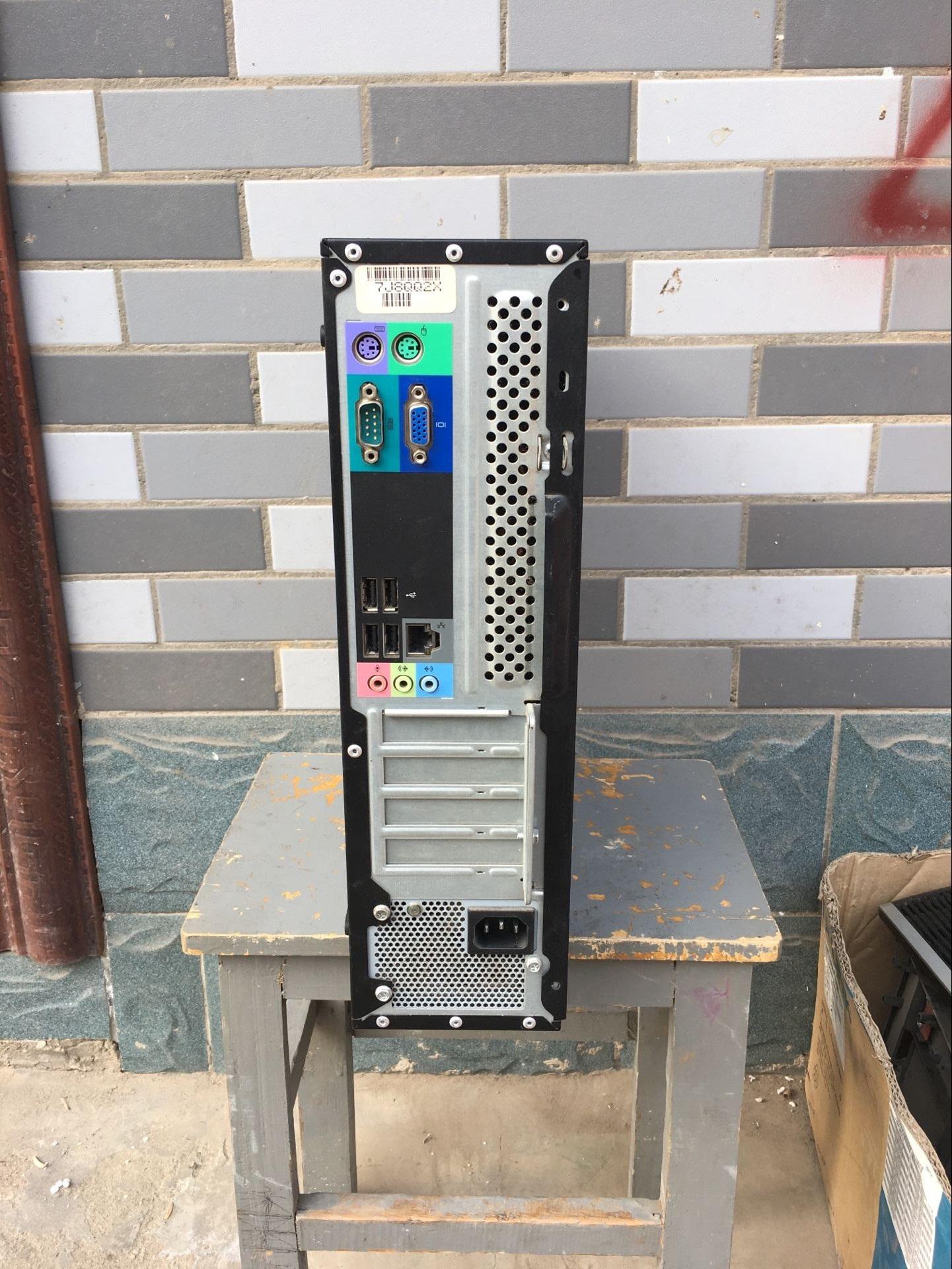 办公家用台式机电脑全套整机电脑主机台式机 戴尔 DELL