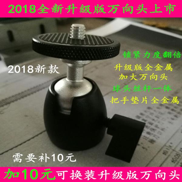 小极光坚米果家通用魔屏微麦万向微型投影仪机桌面落地床头支架