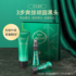 Shuyouge blackhead care set tearing nasal mask to clean the nose, whiteheads and acne shrink pores for men and women