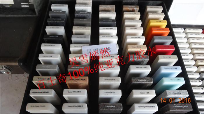 人造石橱柜拼接石英石大理石台面修补美缝亚克力胶水定制链接包邮