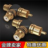 Germany VIABLUE Weibo Coaxial Two In One Out RCA One Minute Two Lotus Head Tee Pure Copper Gold Plated