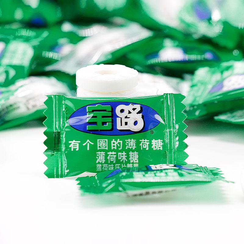雀巢宝路薄荷糖750g有个圈的老式含片糖冰路强劲清凉散装招待糖果 No.3