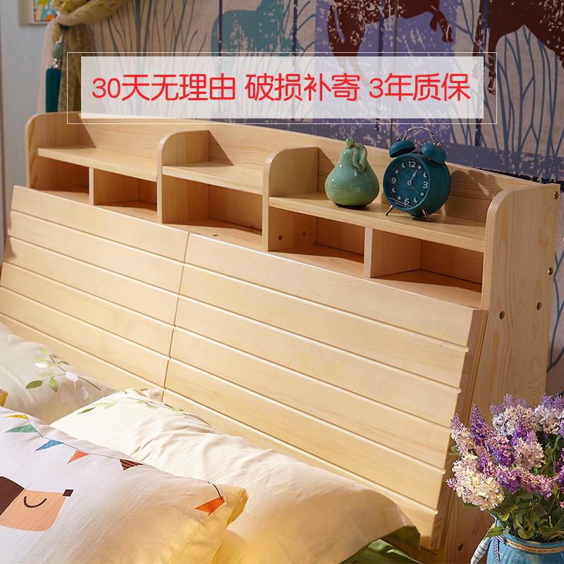柏木居实木高箱储物床 1.8m书架床1.2小户型实木床1.5米全松木床