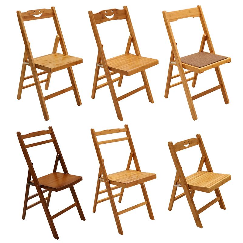 楠竹实木折叠凳子户外便携式小椅子钓鱼马扎家用儿童凳休闲靠背椅