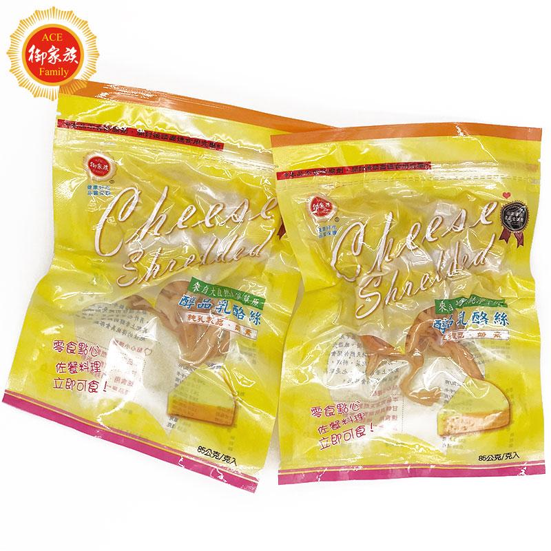 纯品奶酪丝顺丰包邮 台湾特产美食小零食无添加小食品御家族