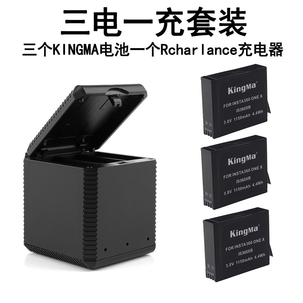 新品Insta360 One X運動相機配件鋰電池充電器三電收納式充電盒