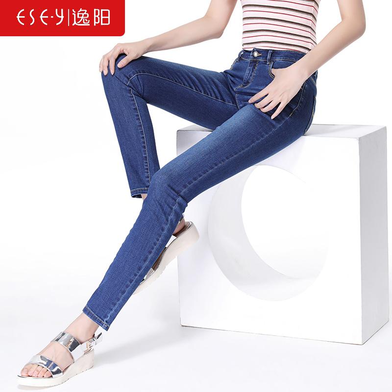 逸阳女裤2019春季新款高腰牛仔裤女大码长裤小脚修身黑色铅笔裤子