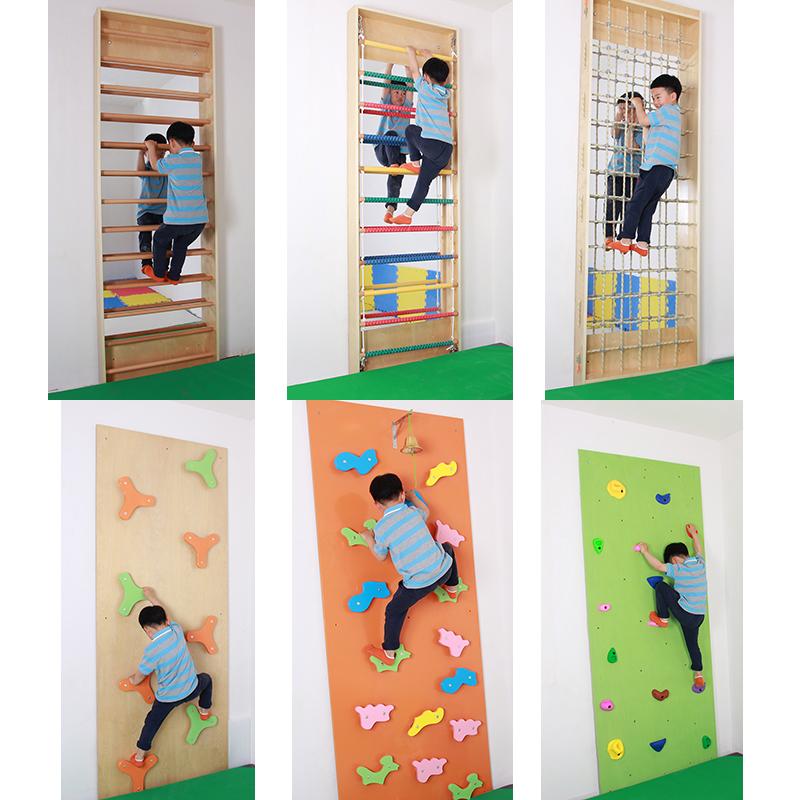 精品 攀爬墙 早教感统体能训练室内镜面攀爬梯爬架木制墙面攀岩架