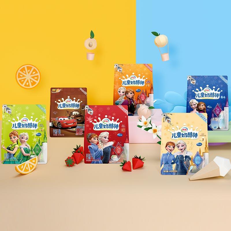支袋装混合水果原味 50 伊利奶酪棒芝士乳酪奶棒宝宝儿童营养即食