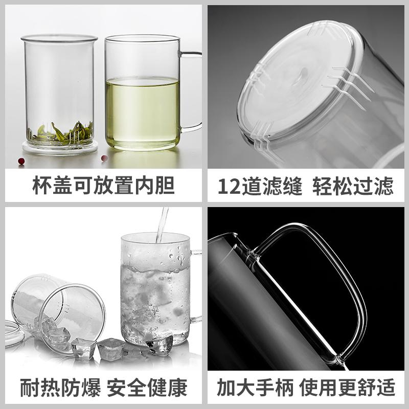 雅集玻璃杯男士女士直觉杯办公室耐热透明过滤泡茶杯家用带盖水杯