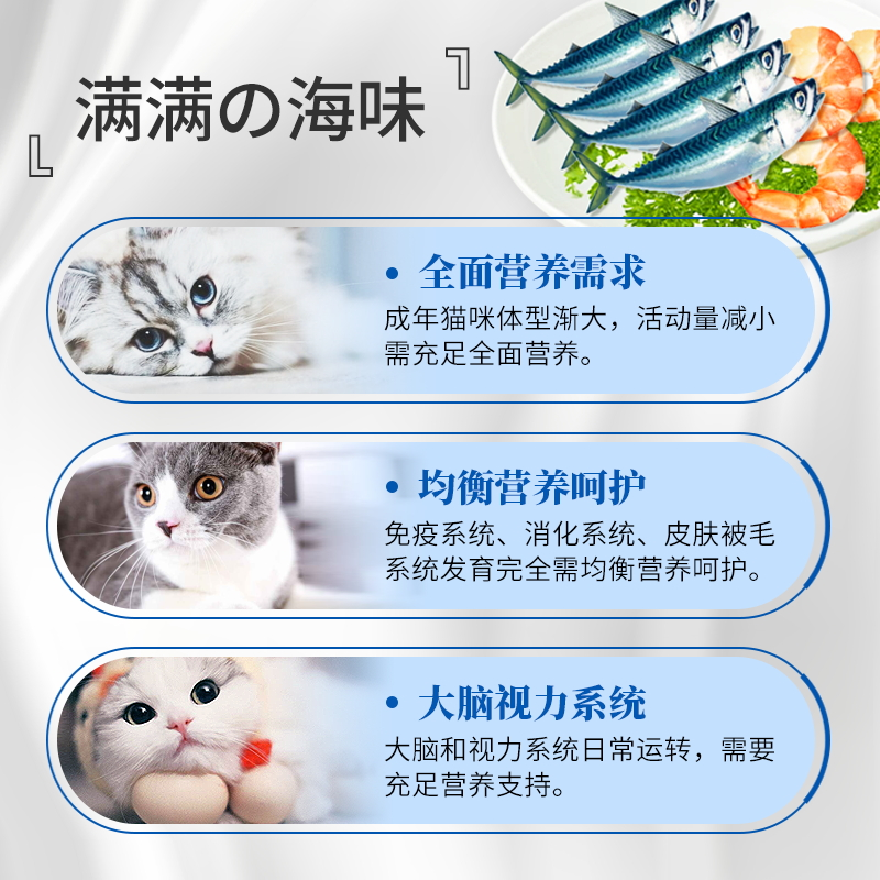 马甸老赵喜跃/喜悦成猫粮海鲜拾趣全价<a href=