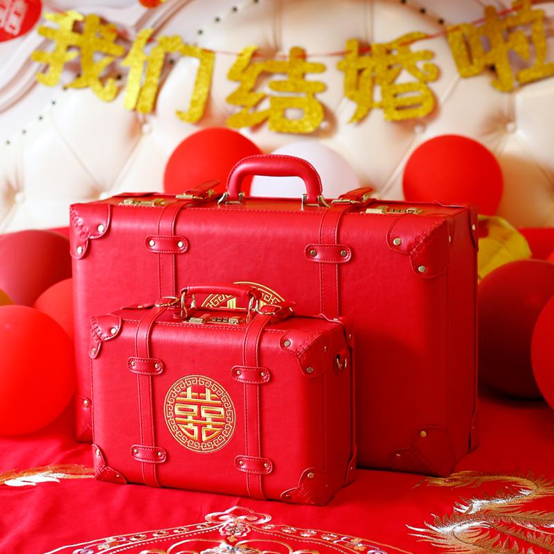 红色结婚箱子陪嫁箱皮箱新娘嫁妆箱结婚行李箱婚庆官箱密码手提箱