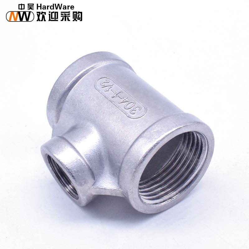 不锈钢内丝三通/变径三通异径内DN8-65 2分3分4分6分1寸水管接头
