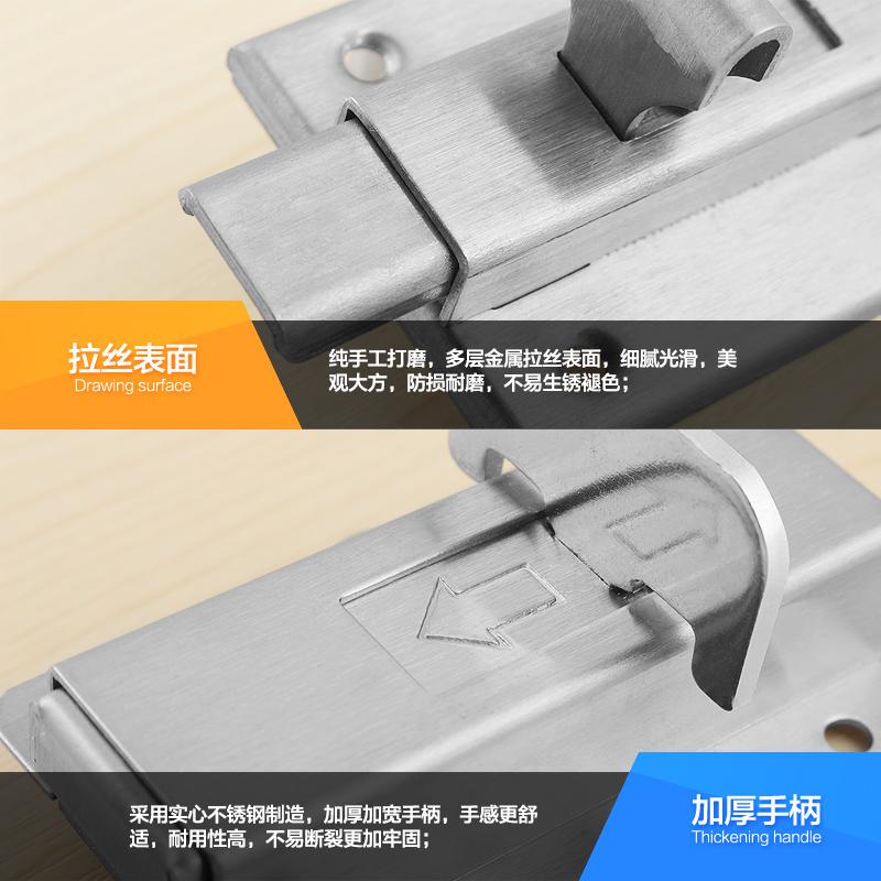 不锈钢插销 门栓左右插销 门插销卫生间插销 明装插销 门扣 门闩
