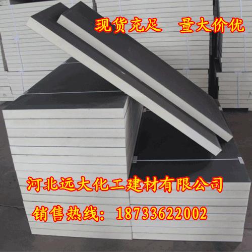 家用内外墙体屋顶保温材料隔热板保温板阻燃硬质发泡聚氨酯复合板