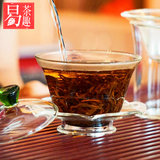 Jinfan Litchi Red Alpine Ecological Ancient Tree Black Tea Leaf Premium Dianhong Gongfu Tea Gift Tea 250g