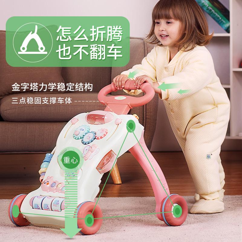 优乐恩宝宝学步车手推婴幼儿童学走路助步车6-18个月学步推车玩具
