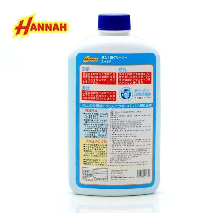 日本滚筒洗衣机槽清洁剂内筒洗净剂滚筒波轮清洗剂杀菌消毒全自动
