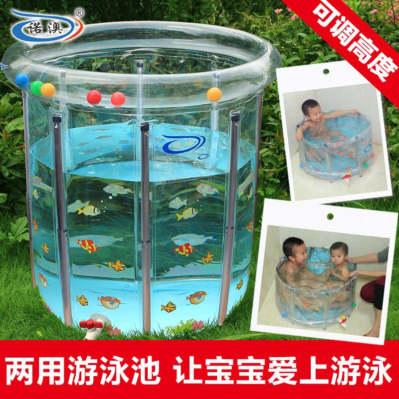 諾澳嬰兒游泳池家用新生幼兒童寶寶充氣保溫透明支架游泳池洗澡桶