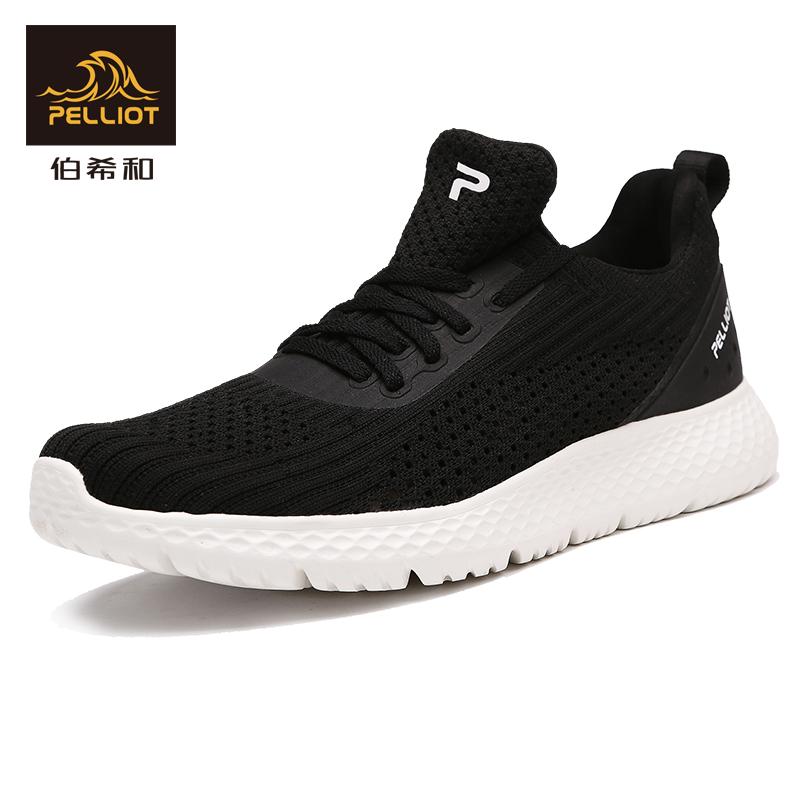 法国伯希和户外跑步鞋 男女新款时尚运动鞋透气耐磨轻便休闲鞋