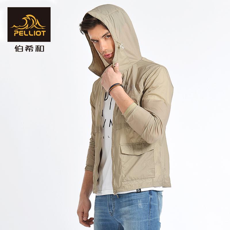 法国伯希和户外防晒衣 男皮肤衣轻薄透气防晒服防紫外线运动风衣