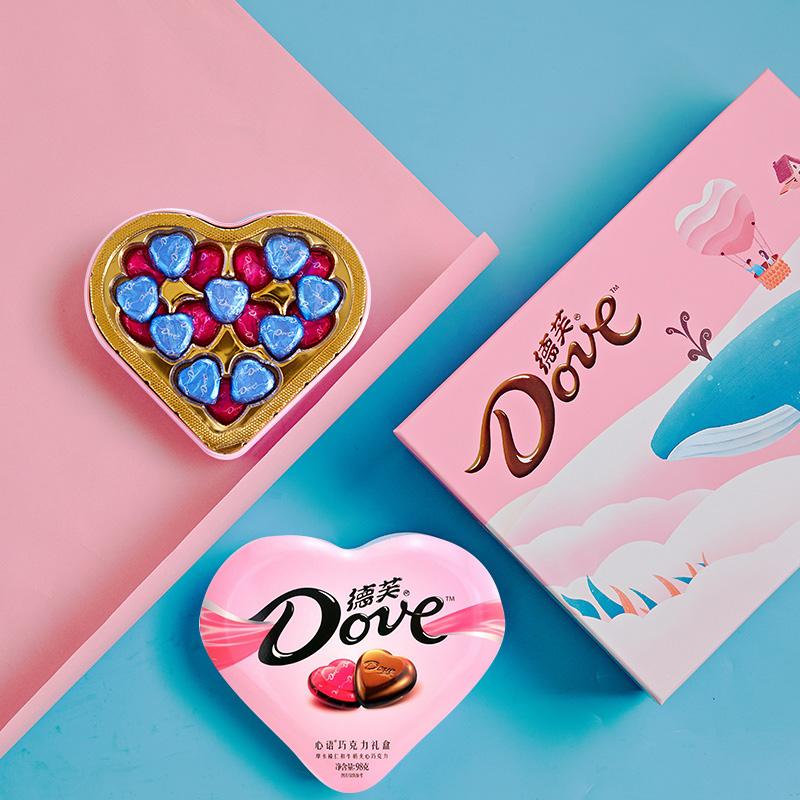 德芙巧克力牛奶夹心礼盒装送女友德芙官方浪漫创意生日圣诞节礼物