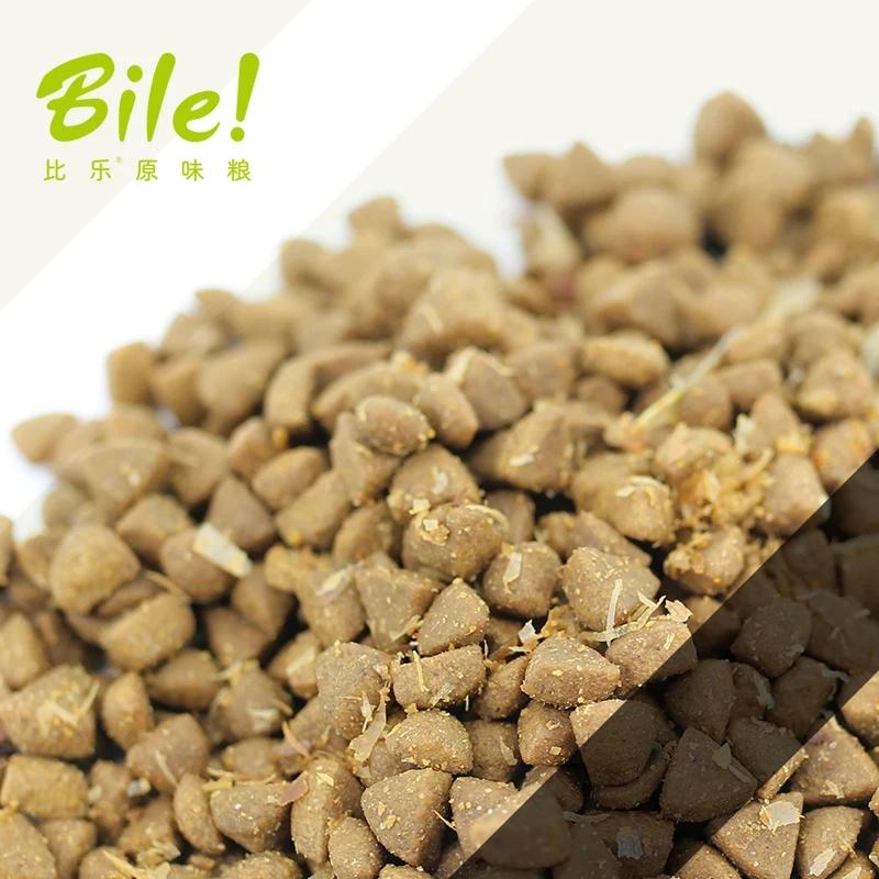 比乐原味幼猫粮无谷物6%三文鱼冻干40%蛋白质排毛球猫薄荷4kg包邮优惠券