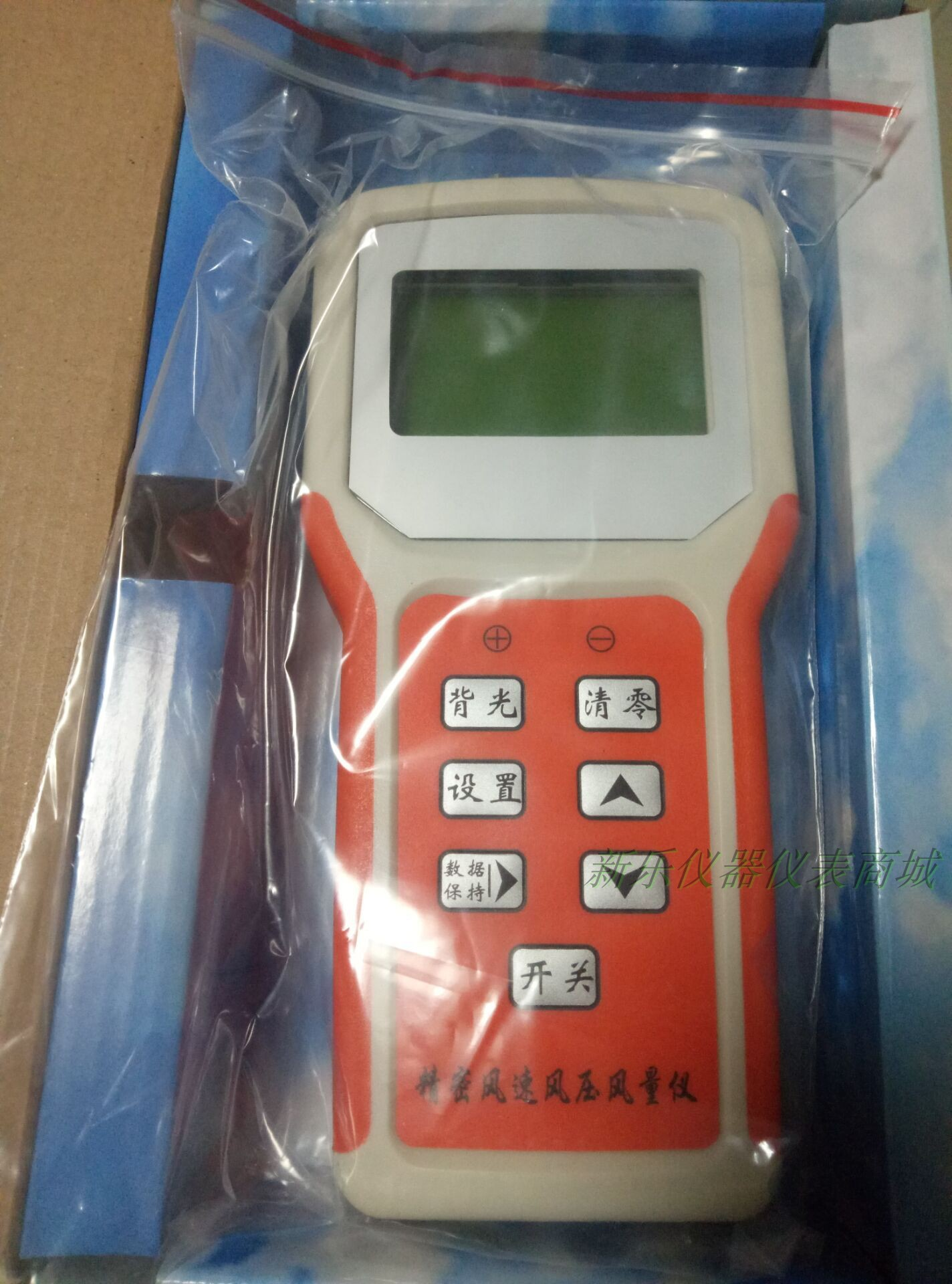 正品高精度多功能数字压力风速风压风量测试仪配皮托管风机专用