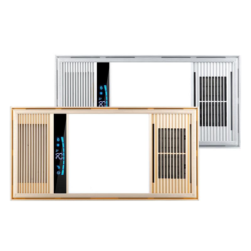 小米生活浴霸集成吊顶风暖五合一取暖卫生间浴室灯排气扇照明一体