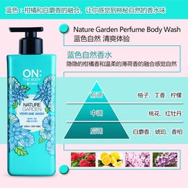 韩国进口正品LG安宝迪on香水花香沐浴露 持久留香 男女士滋润保湿