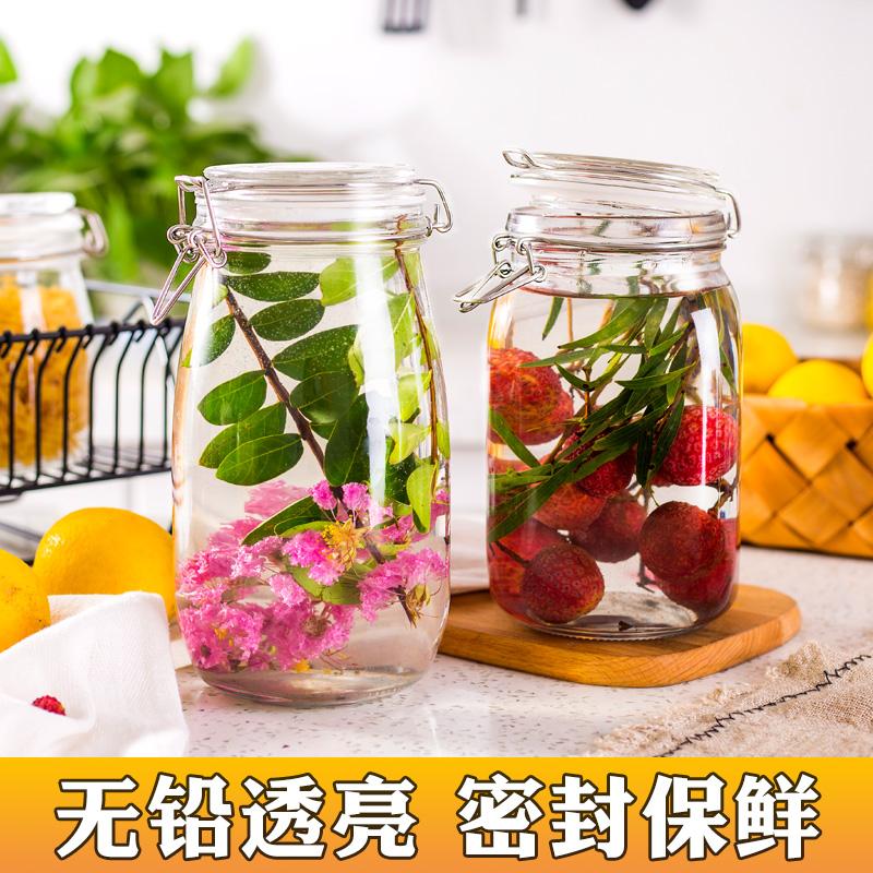 密封罐玻璃食品杂粮罐子柠檬蜂蜜百香果瓶储物罐泡菜奶粉酵素瓶子