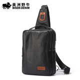 American bison leather men's chest pack Korean version of Messenger bag tote bag influx of men casual leather purse