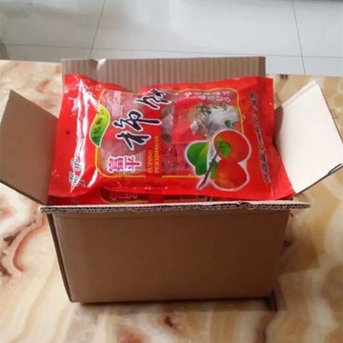 斤包邮 5 岁岁年年柿柿红富平马家坡流心柿饼特级出口大柿饼红了