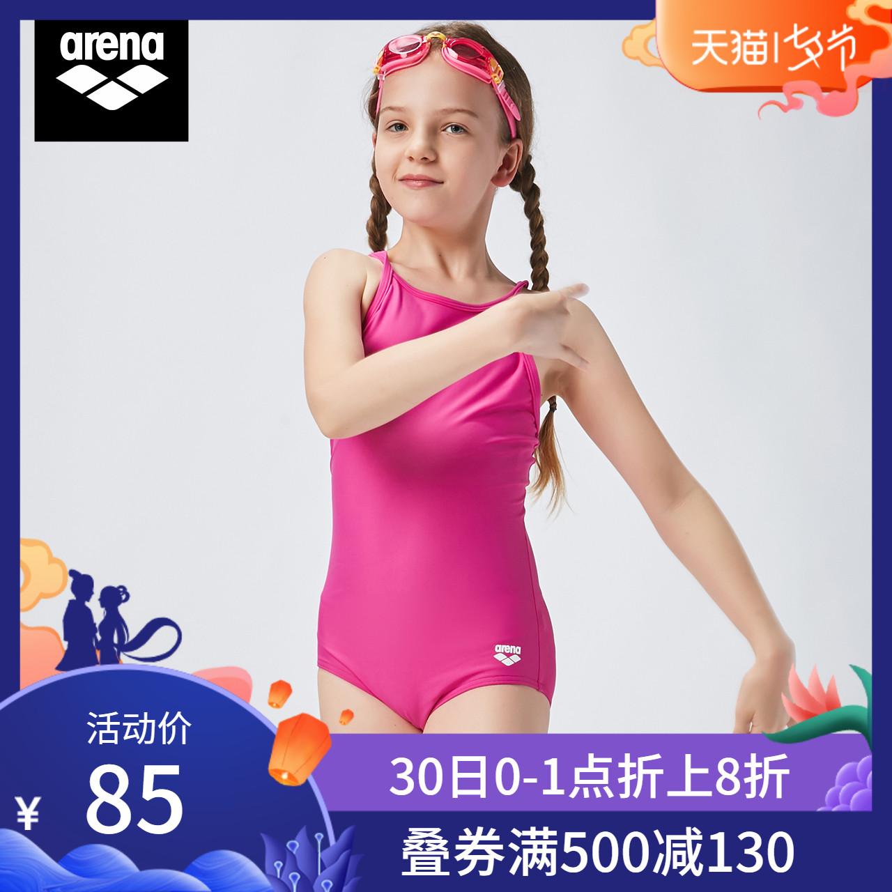 arena阿瑞娜新款兒童泳衣女連體女童 中大童高彈速幹抗氯游泳衣