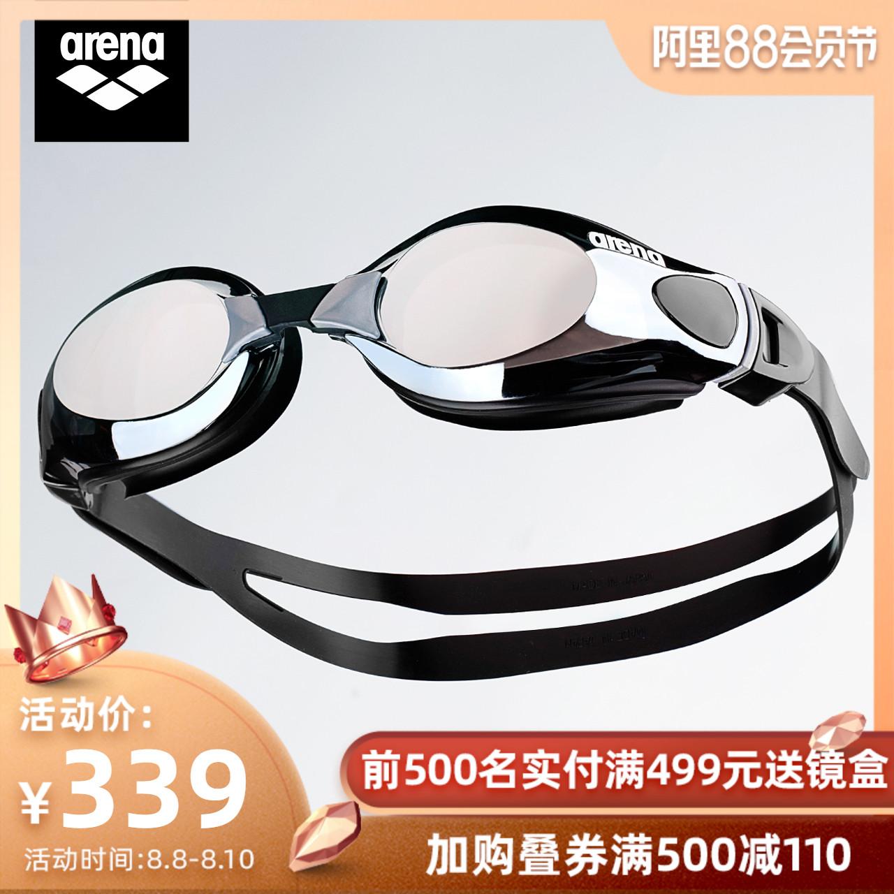 arena阿瑞娜  炫彩鍍膜泳鏡 防霧防水訓練款游泳鏡 進口游泳裝備