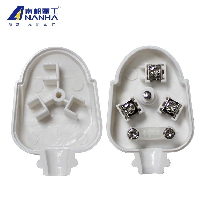 单相三级插头10A三极扁脚插头3脚插头可拆三眼电源三扁小插头插座