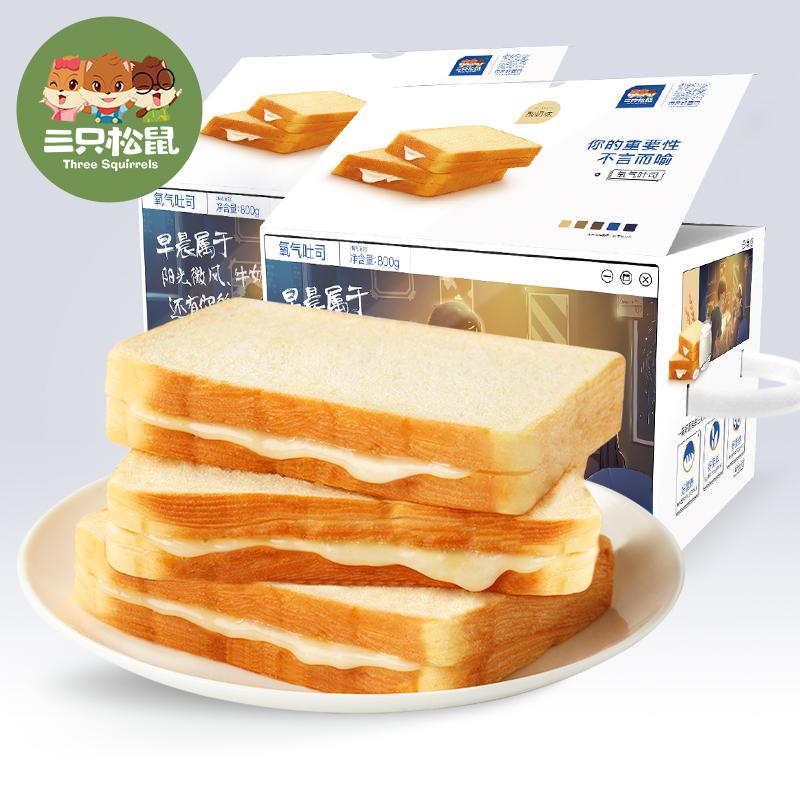【三只松鼠_氧气吐司面包800g/整箱】营养早餐食品夹心小零食糕点-给呗网