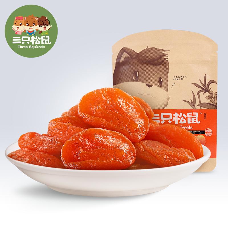 【三只松鼠_红杏干106gx2】休闲办公室零食果脯蜜饯水果干杏肉