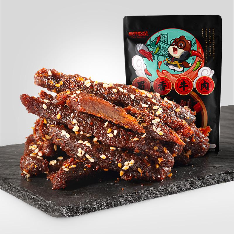 【三只松鼠_蜀香牛肉100gx2袋】休闲零食小吃肉脯手撕牛肉麻辣