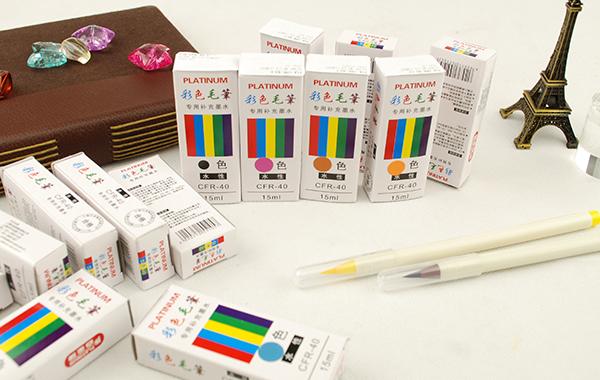 白金CFR-40新彩色毛笔专用补充墨水CF-350CC补充液15ml
