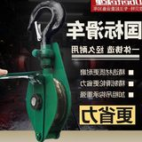 1 lifting / 20.5 fixed T pulley block 3 tons 10 labor saving / national standard / 5 steel wire rope heavy lifting pulley pulley //