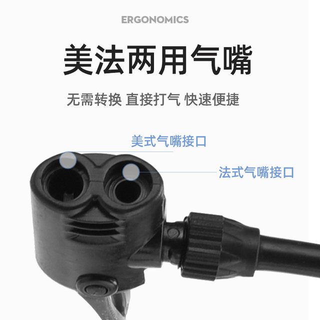 Permanent bicycle pump high-pressure portable mini home electric vehicle car mountain bike Basketball motorcycle accessories